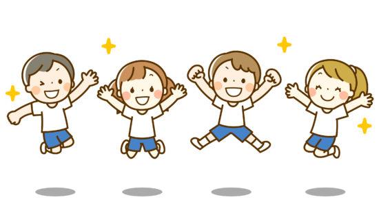 わいわいパークのフリータイムで喜ぶ子供たち