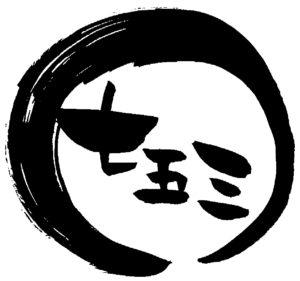 七五三のロゴ